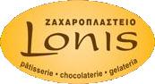 Ζαχαροπλαστείο Lonis